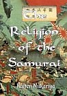 Religion of the Samurai