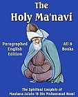 Holy Ma'navi, The  (Masnavi) Paragraph English Edition