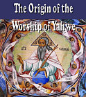 Origin of the Worship of Yahwe - Yahwe Elohim