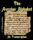 Avestan Alphabet