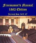 Freemason's Manual 1862 Edition