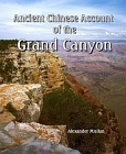 Ancient Chinese Account of the Grand Canyon