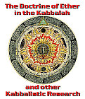 Doctrine of Ether in the Kabbalah