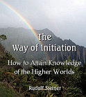 Way of Initiation