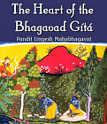 Heart of the Bhagavad-Gita