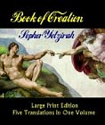 Book of Creation: SEPHER YEZIRAH