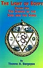 Light of Egypt Volume One : The Science of the Soul and the Stars
