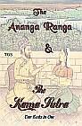 Ananga Ranga : Kama Sutra